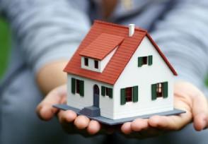 明年全款买房策略 这样做划算吗?