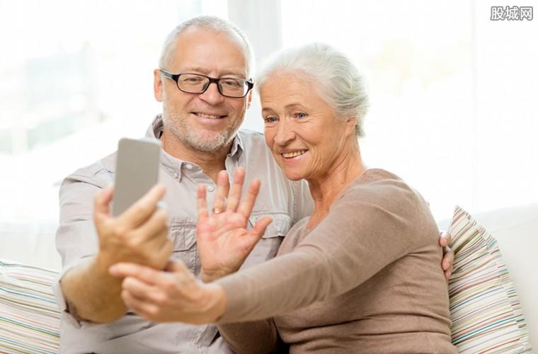 英国女性退休年龄新规