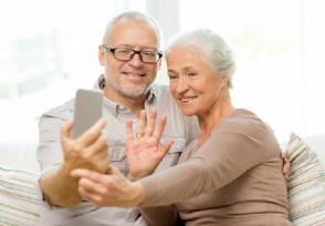 英国女性退休年龄提★高很多人没钱养老!