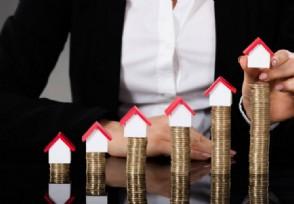 没房产证的房子能【买吗风险到底有多高?