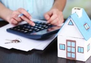 8月70城房�w价数据商品住宅销售价格稳中略涨