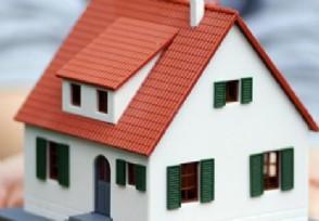 买房必须迁户口吗 计划购房的朋友要了解清楚!
