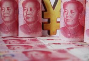 预计2025年人民币汇率 花旗首席经济学家这样说