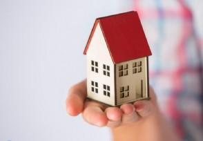 2020年平遥经租房 中央对这类房子怎么处理?