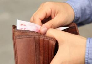 贷款没过会影响征信吗这两种情况会有负面影响