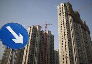 房价大降的前兆会有哪些现象出现?