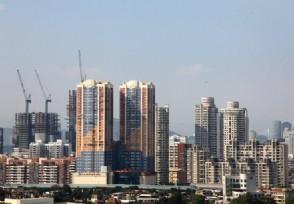 10年后房价最贵城市 没准就是你买房的地方