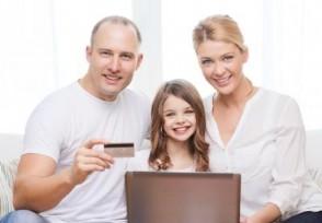 独生子女证会过期吗还可以享受这些待遇补贴