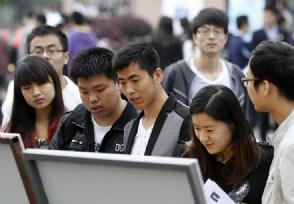 曝首尔就业困难凌晨已有人开始排队找工作