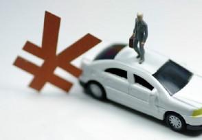 车贷对征信要求严格吗 满足这些条件通过率较高