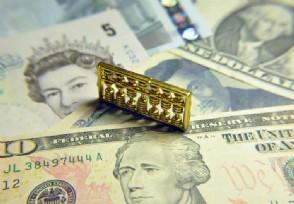 新婚可获4万补贴结婚还能赚钱值得尝试吗