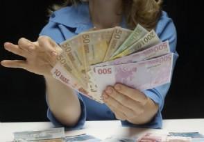 人民币保值的三种方法普通人更应该学一学