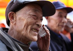 农民满70岁补贴多少钱来看农村高龄津贴标准