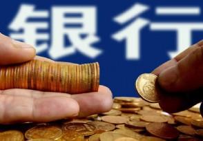 世界级银行涉洗钱转移了大量非法资金
