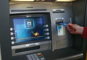 柜员机转账限额多少来看看银行转账规定