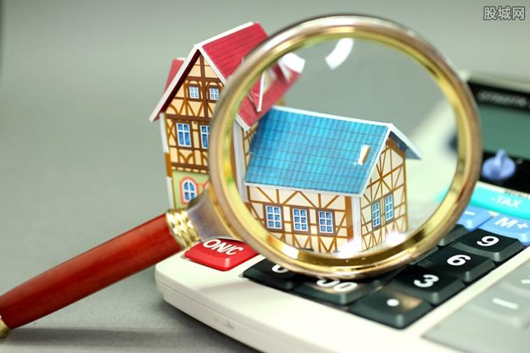 多个国家房价上涨 美国近一年成交586万套