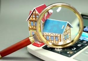 多个国家房价上涨美国近一年成交586万套