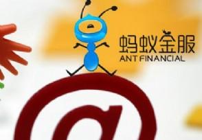 蚂蚁借呗借钱划算吗?一万元利息是多少