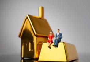 房贷多久能批下来 被拒一般几天通知?