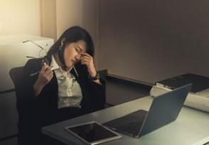 国庆中秋加班费怎么算这4天加班有三倍工资