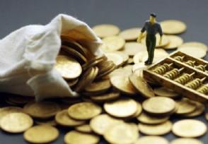 买基金一定会亏钱吗出现这两大行为容易亏钱