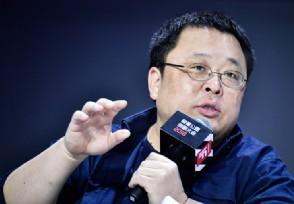罗永浩称6亿债务已还4亿最近一年里应该能还完欠款