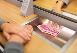 10月工资可以提前至9月发工资能延迟或晚发吗?