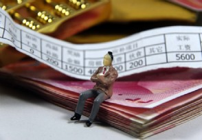 香港明年或迎首次冻薪最低工资可能被冻结