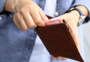 微粒贷借款到账要多久这两种情况会导致借款失败