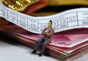10月工资可以9月发你的月薪拿到手了吗?
