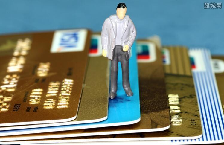 怎么办理信用卡