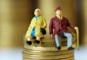 多地将迎社保第六险长期护理险究竟是什么险?