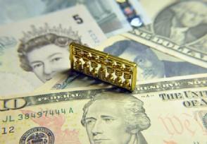五大行下调外币存款利率将保持一致