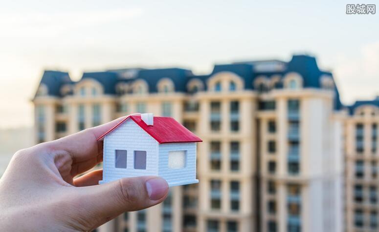 单身买房贷款好批吗