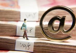 微粒贷一天利息是多少来看看实际利息计算方法
