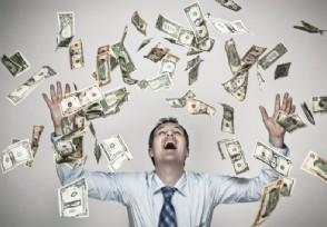 躺15天挣1.5万元伙伴们赶紧组团去应聘
