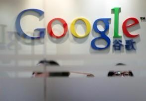 谷歌Pixel5日本售价较比去年大幅度降价