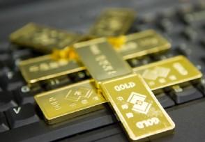 今日金价多少一克实物黄金价格最新行情
