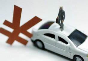 办理车贷需要查征信吗知情人说出了答案!
