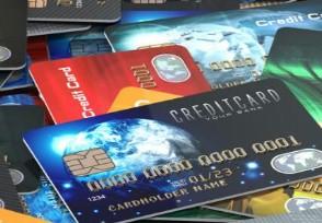 信用卡额度怎么提升告诉你几个简单提额方法