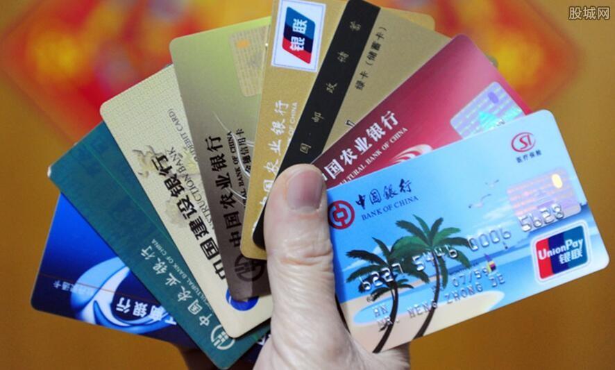 信用卡欠款