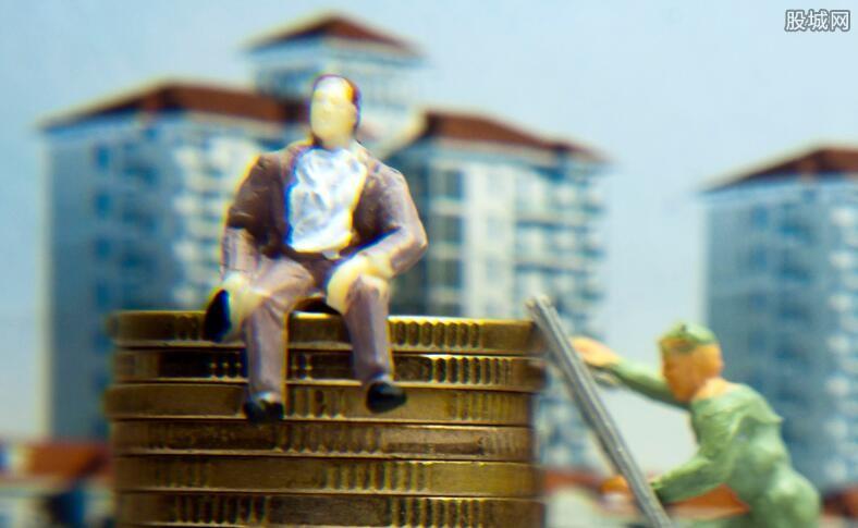 抵押贷款需要什么条件