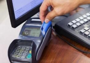 信用卡欠款200元11年后要还3万 当成储蓄卡使用