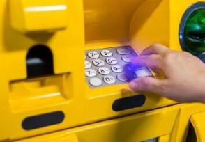 ATM机市场持续萎缩使用率正在逐渐降低