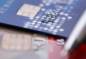 银行卡1类2类的区别二类卡可以当工资卡吗