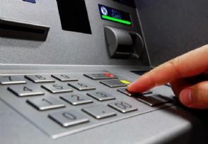 ATM机市场持续萎缩公司已经在积极转型