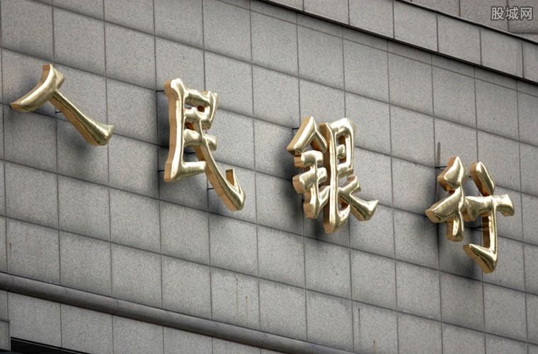 中国人民银行14天逆回购
