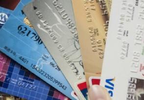 哪些银行信用卡额度五万以上?前提需要满足这些条件