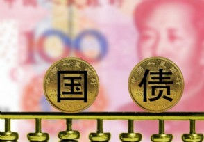 国债5年和3年哪个划算具体有什么区别?