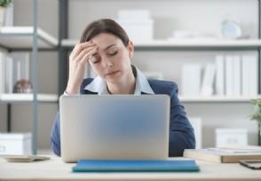 35岁之后适合女人的工作 害怕中年危机来看看